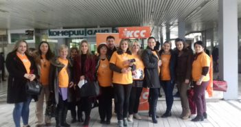 КСС-Секција на жени